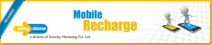 Recharge :: Mobile